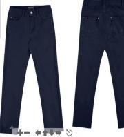 Pantaloni casual bleumarin baieti 51-62