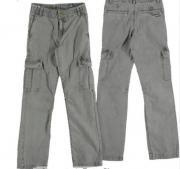 Pantaloni baieti 7513